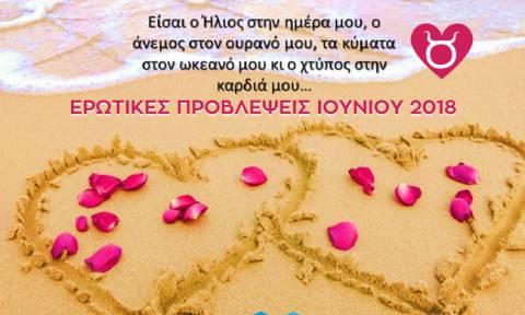 Ταύρος: Ερωτικές Προβλέψεις Ιουνίου - Ο Ιούνιος δίνει μια σπουδαία ώθηση στα ερωτικά σου!