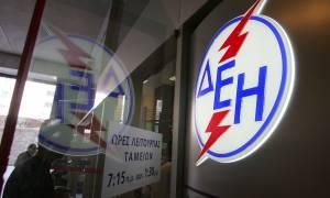ΔΕΗ: Προθεσμία δέκα ημερών στους οργανισμούς με ληξιπρόθεσμες οφειλές