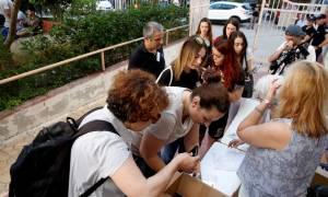 Πανελλήνιες 2018: Σε ποιες σχολές θα μπαίνουν οι υποψήφιοι χωρίς εξετάσεις