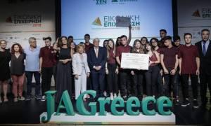 Παυλόπουλος: Ο υγιής ανταγωνισμός οδηγεί στην αριστεία
