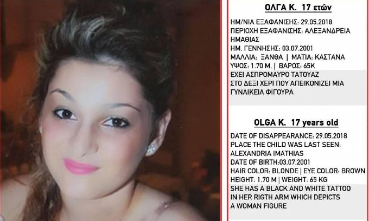 Συναγερμός για την εξαφάνιση 17χρονης από την Αλεξάνδρεια Ημαθίας