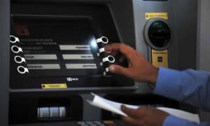 Λάρισα: Έπαθαν σοκ όταν πήγαν να βγάλουν χρήματα από ΑΤΜ – Ξαφνικά άκουσαν έναν… περίεργο ήχο