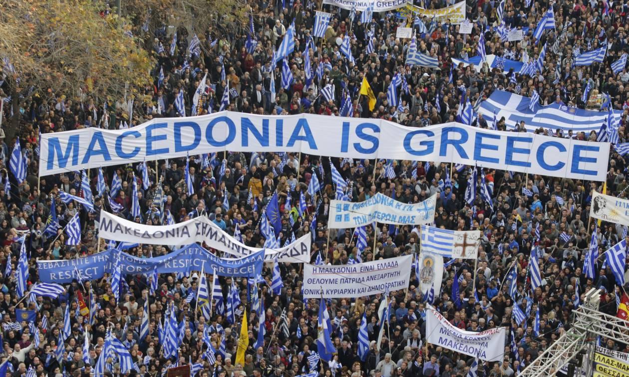 Ξεσηκωμός για τη Μακεδονία: Έρχεται μπαράζ συλλαλητηρίων (pics)