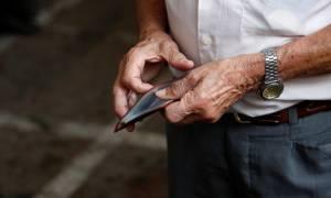 «Σφαγή» στις συντάξεις: Έρχονται μειώσεις – σοκ έως 230 ευρώ – Τα νέα ποσά (ΠΙΝΑΚΕΣ)