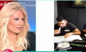 Τσιμιτσέλης – Γερονικολού: Το βίντεο στο Instagram, τα σχόλια και η ενόχληση του ζευγαριού