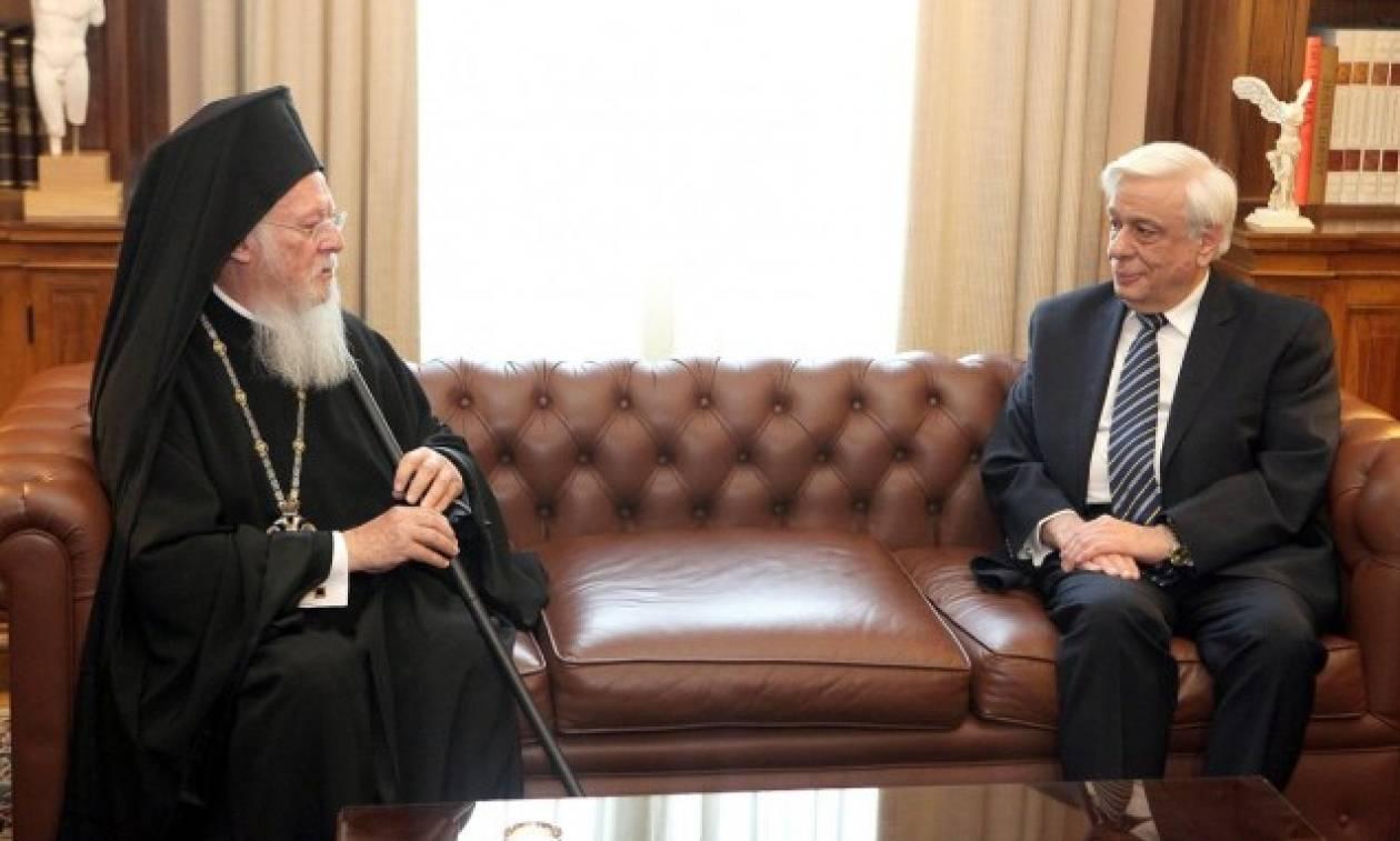 Συνάντηση Παυλόπουλου και Τσίπρα με τον Οικουμενικό Πατριάρχη Βαρθολομαίο