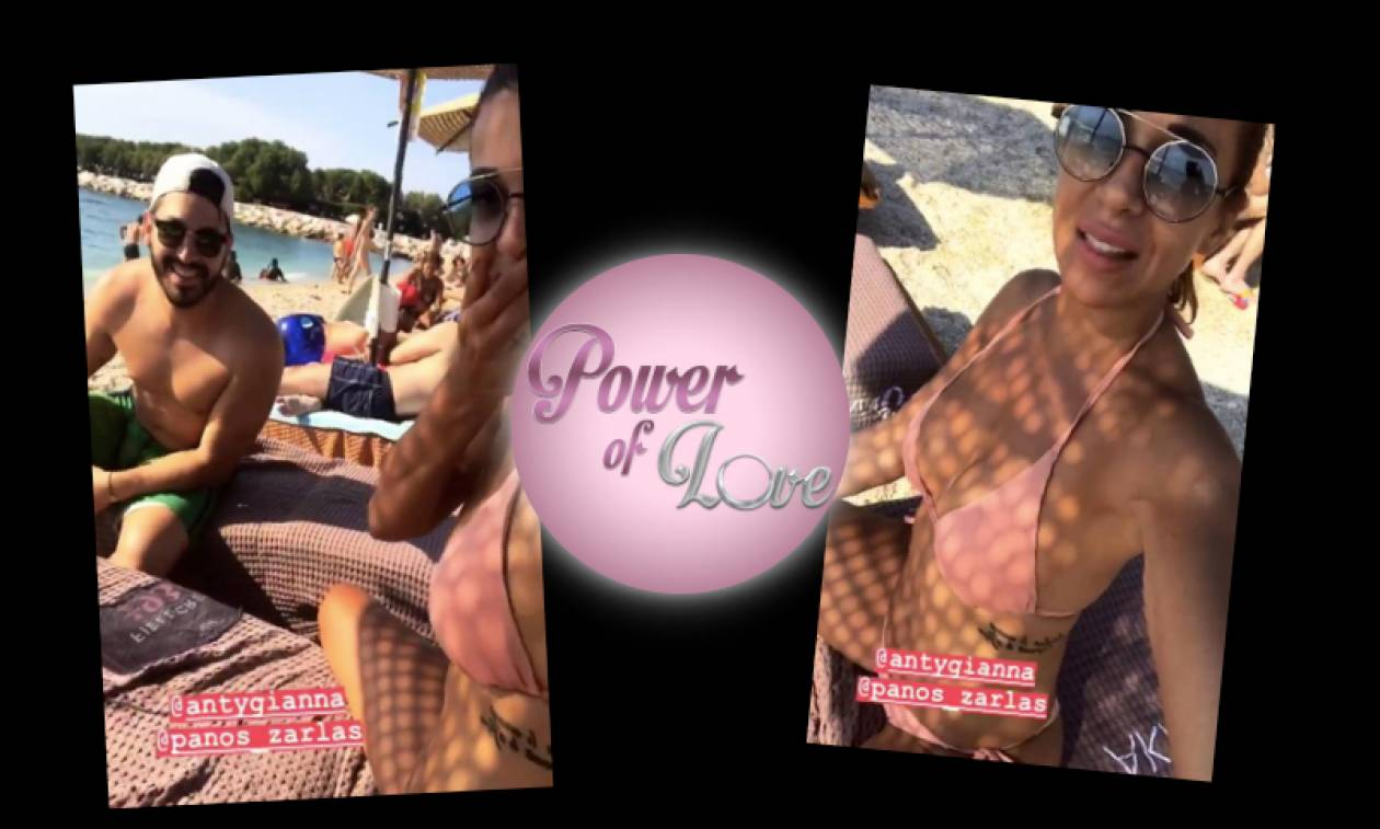 «Power Of Love». Ζάρλας-Νίτσα μαζί για μπάνιο. Τι φάση;;;