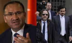 Η Τουρκία απειλεί την Ελλάδα: Θα βρούμε τους «8» και θα τους πακετάρουμε (vid)