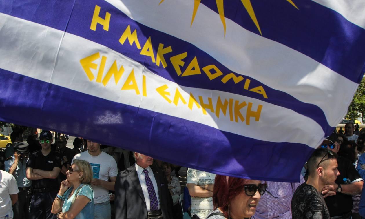 Σκοπιανό: Πυρετώδεις οι προετοιμασίες σε 24 πόλεις για τα συλλαλητήρια της 6ης Ιουνίου