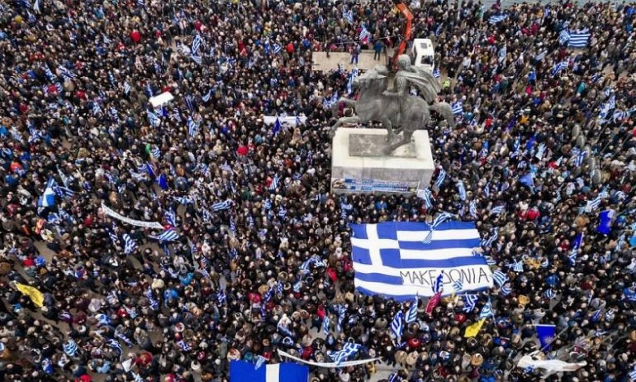 ΥΠ.ΕΞ. Σκοπίων: Μην πάτε στις ελληνικές πόλεις που θα γίνουν συλλαλητήρια