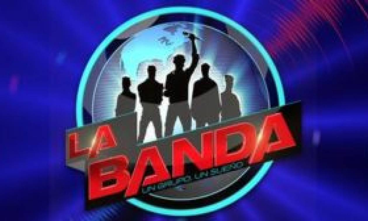 Αποκλειστικό. Ποια Τσολάκη; Αυτή είναι η παρουσιάστρια του La banda στο Έψιλον