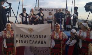 Μαγνησία: Οι πολίτες στο Βόλο βροντοφώναξαν πως «η Μακεδονία είναι ελληνική»