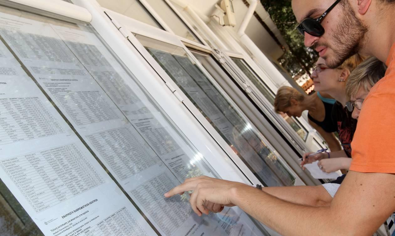 Πανελλήνιες 2018 - Έκθεση: Τα θέματα της Νεοελληνικής Γλώσσας στο Newsbomb.gr (ΕΠΑΛ)