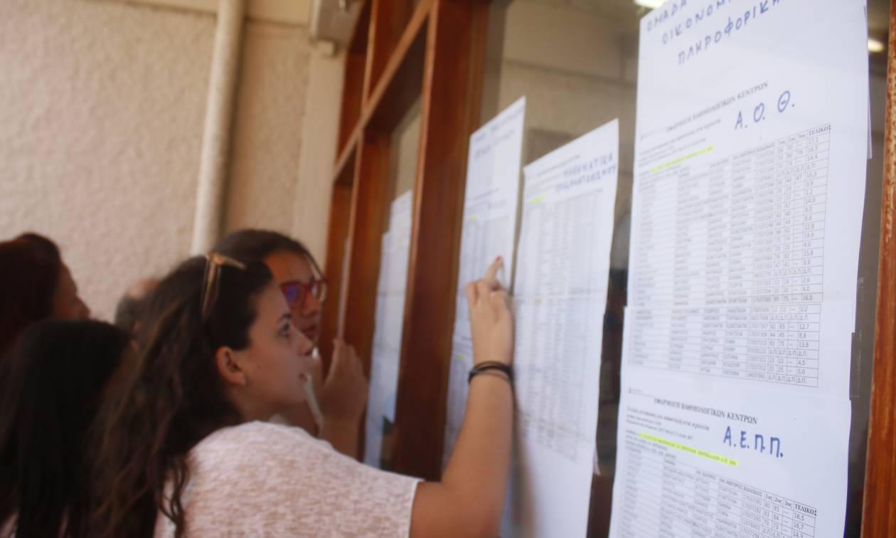 Πανελλήνιες 2018 - Νεοελληνική Γλώσσα: Δείτε το θέμα που έπεσε το 2017 στην Έκθεση (ΓΕΛ)