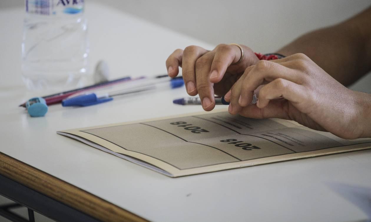 Πανελλήνιες Πανελλαδικές 2018 - ΕΠΑΛ: Οι απαντήσεις στη Νεοελληνική Γλώσσα - Έκθεση