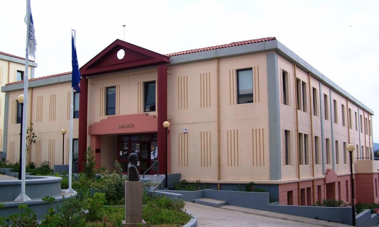 Νέα τιμητική διάκριση για το Πανεπιστήμιο Αιγαίου