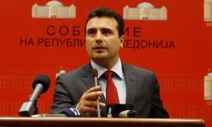 Σκοπιανό – Ζάεφ: Δεν είμαι έτοιμος να τηλεφωνήσω στον Τσίπρα