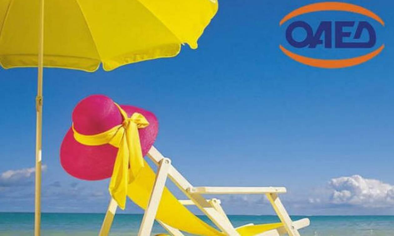 ΟΑΕΔ - Πρόγραμμα επιδότησης διακοπών: Θα ξεπεράσουν τις 250.000 οι αιτήσεις σύμφωνα με εκτιμήσεις
