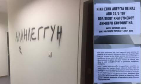 Επίθεση στο γραφείο του Βαρβιτσιώτη: Ποιον ήθελαν να χτυπήσουν οι άγνωστοι δράστες