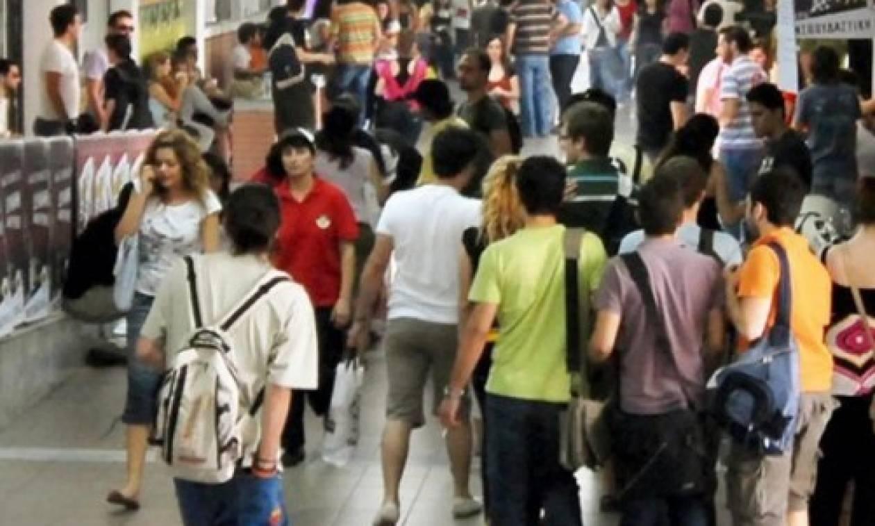 Φοιτητικό Επίδομα 2018: Πώς και ποιοι θα πάρουν 1.000 ευρώ