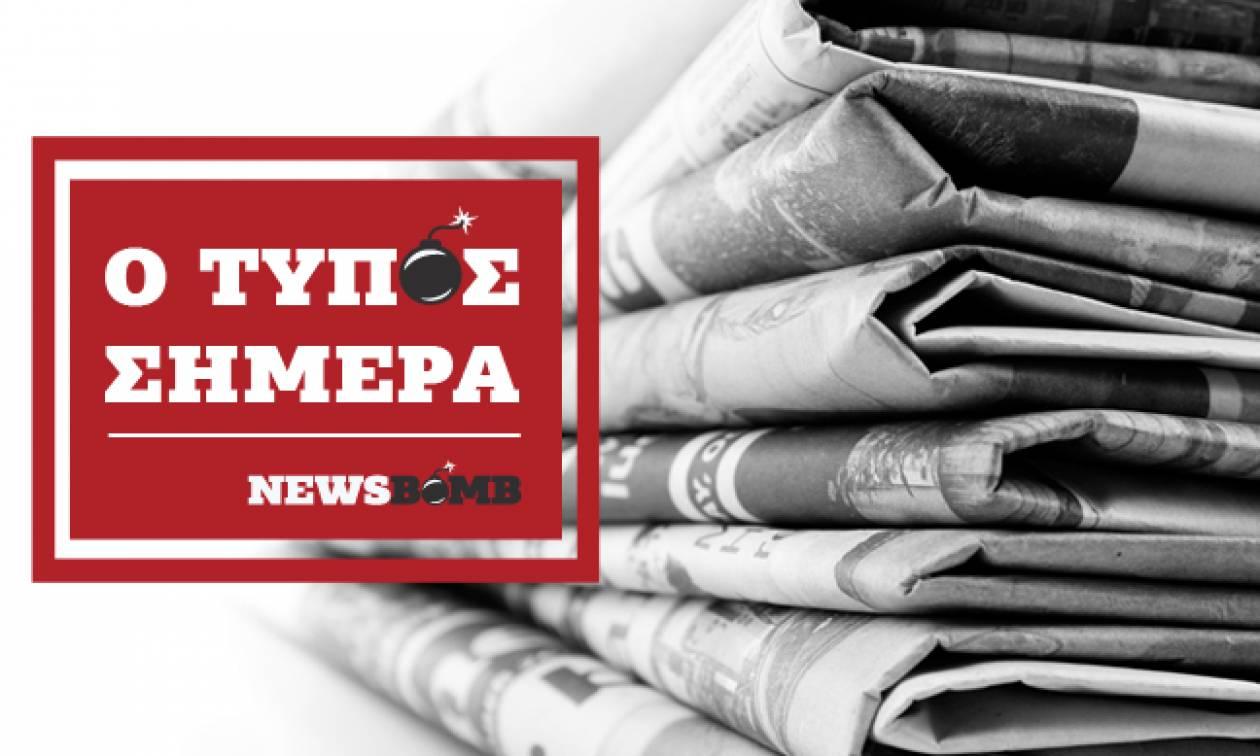 Εφημερίδες: Διαβάστε τα πρωτοσέλιδα των εφημερίδων (09/06/2018)