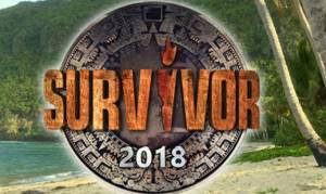 Survivor: Σκάει «βόμβα» σήμερα! Η ανακοίνωση του Σάκη που θα αλλάξει όλα τα δεδομένα
