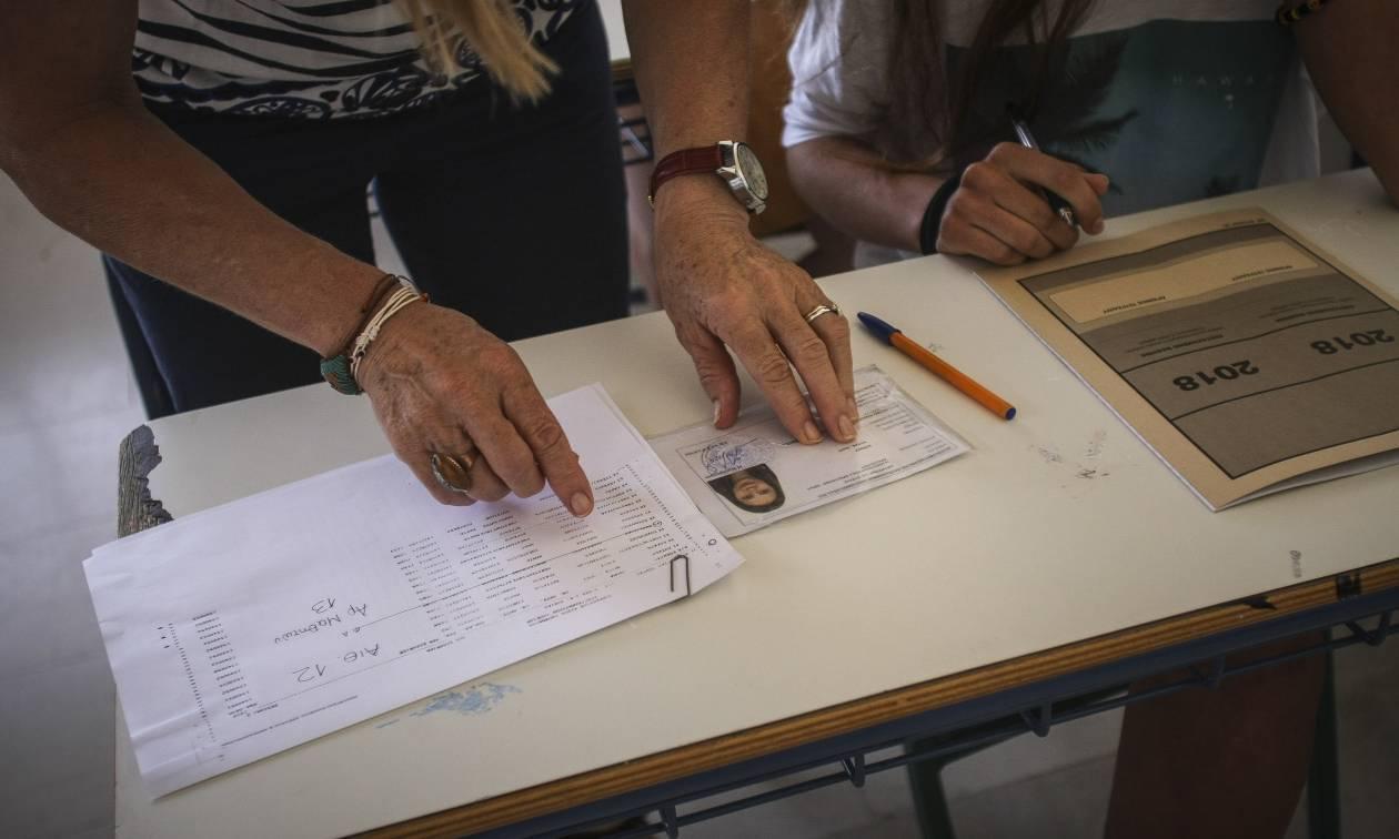 Πανελλήνιες 2018: Κάντε κλικ και δείτε τα θέματα σε Αρχαία και Μαθηματικά