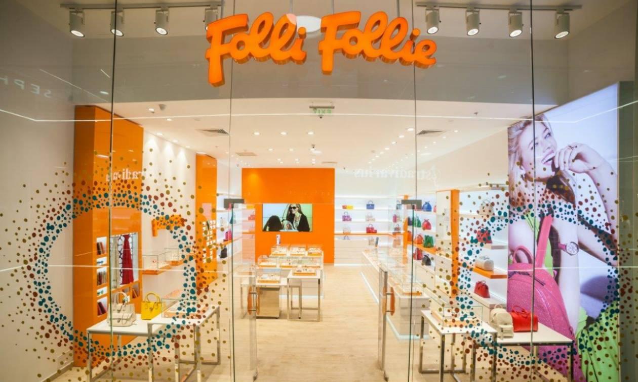 Έρχεται «βροχή» μηνύσεων κατά της Folli Follie από μικροεπενδυτές
