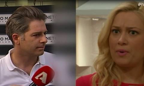 Μπουρδούμης: Η αντίδρασή του on camera, όταν ρωτήθηκε αν έχει σχέση με την Ιωάννα Ασημακοπούλου