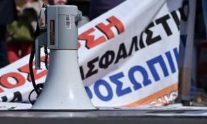 ΑΔΕΔΥ: Την Πέμπτη στις 13:00 συλλαλητήριο για το πολυνομοσχέδιο