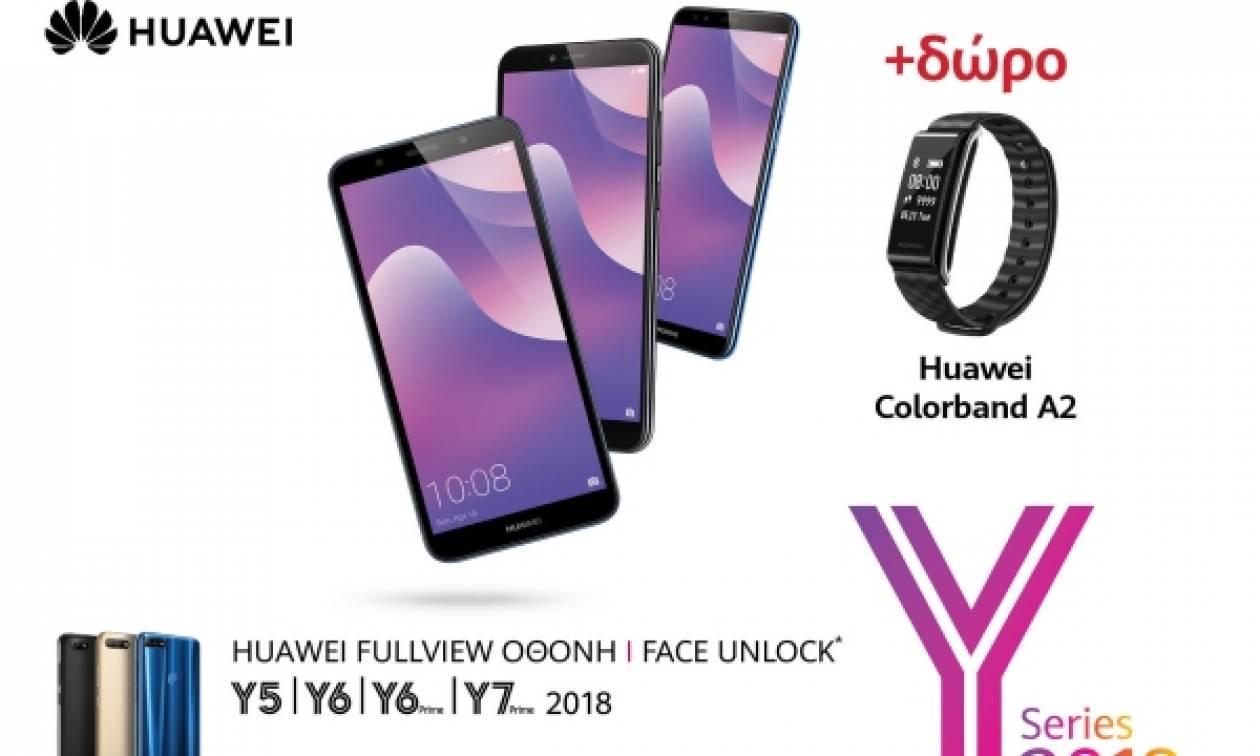 Απόκτησε τώρα το δικό σου Huawei Y Series 2018 με δώρο ένα Huawei Color Band A2!