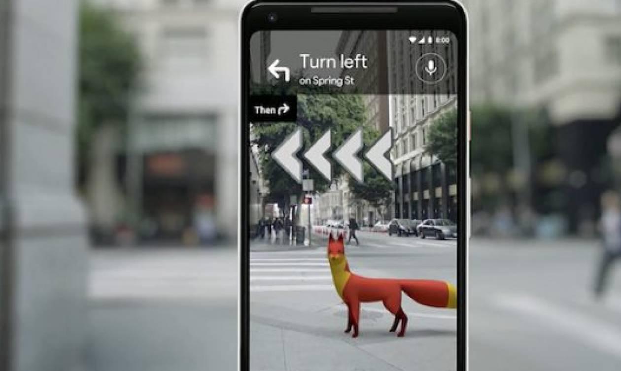 Στους χάρτες της Google, μας οδηγεί μια ... Αλεπού