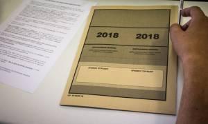 Πανελλήνιες 2018 ΕΠΑΛ: Κάντε κλικ ΕΔΩ και δείτε τα θέματα στο μάθημα «ΣΤΟΙΧΕΙΑ ΜΗΧΑΝΩΝ»