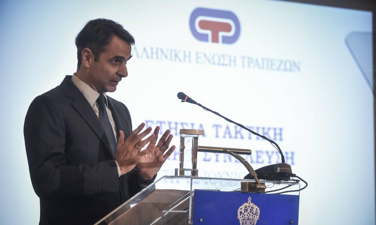 Μητσοτάκης: Θα αναζητηθούν οι ευθύνες της κυβέρνησης για τα χαμένα χρήματα των ανακεφαλαιοποιήσεων