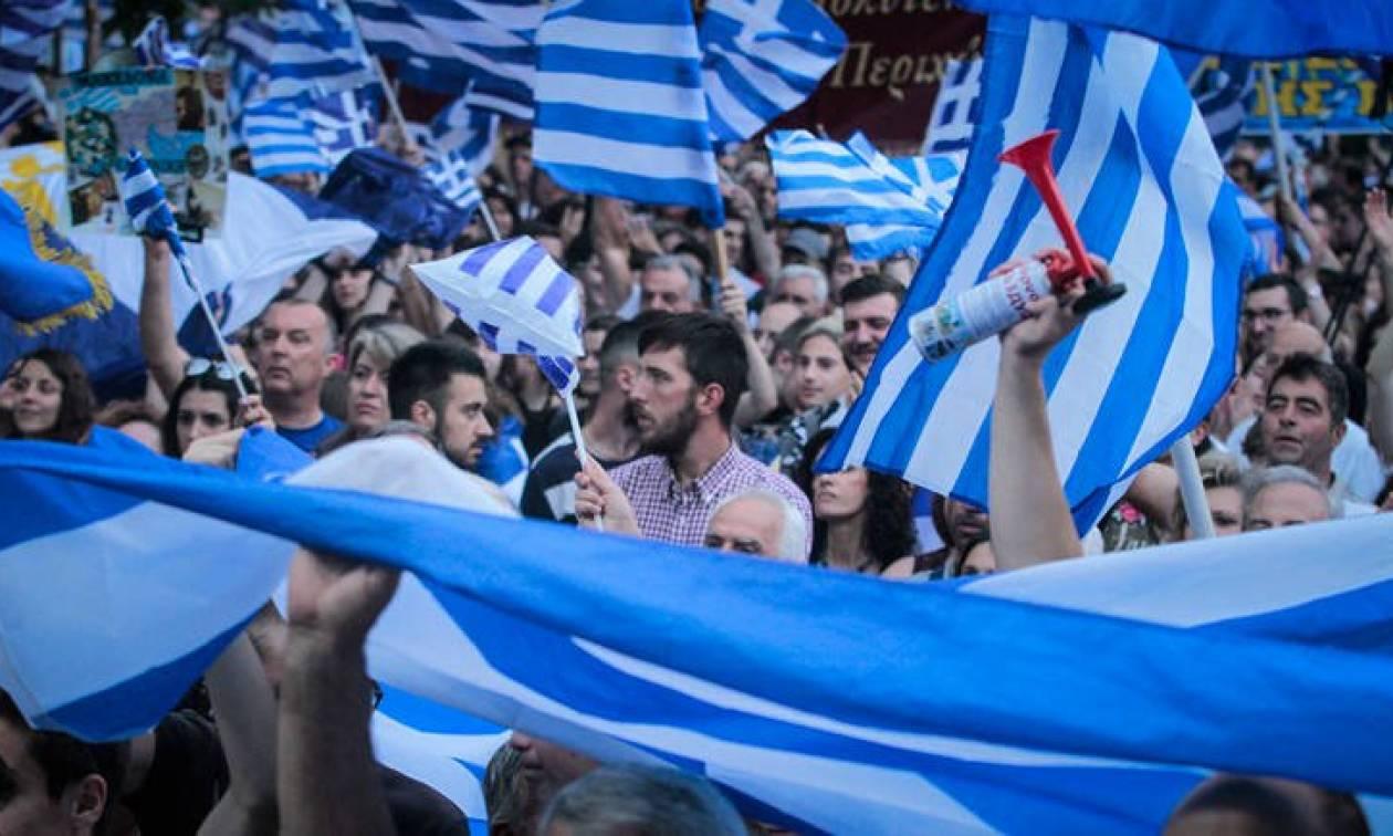 В пятницу в Афинах состоится акция протеста под лозунгом «Македония - греческая»