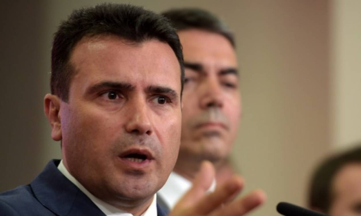 «Εμφύλιος» στα Σκόπια: Άγρια σύγκρουση  Ζάεφ - Ιβανόφ για το «Βόρεια Μακεδονία»