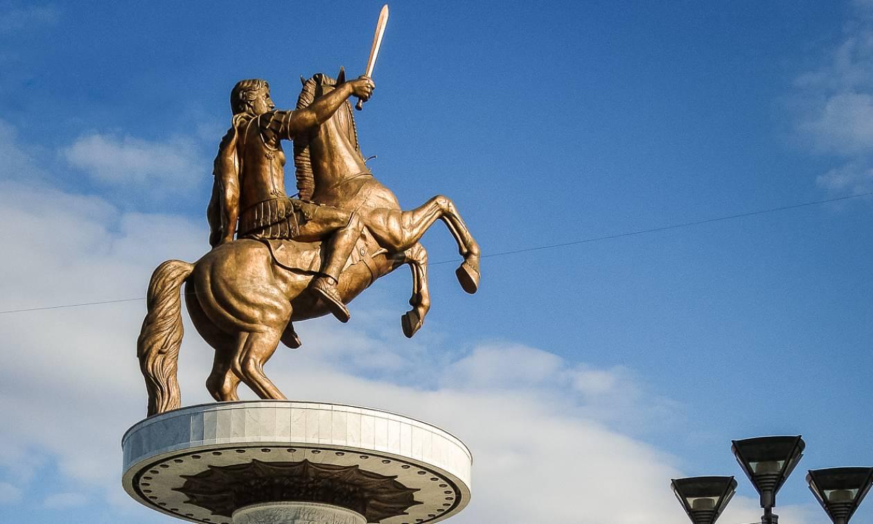 Αυτή είναι η λύση που αποδέχθηκαν τα Σκόπια για τα αγάλματα του Μεγάλου Αλεξάνδρου