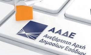 ΑΑΔΕ: Στοιχεία για εμβάσματα αλλοδαπών μέσω Ελλάδας στο εξωτερικό