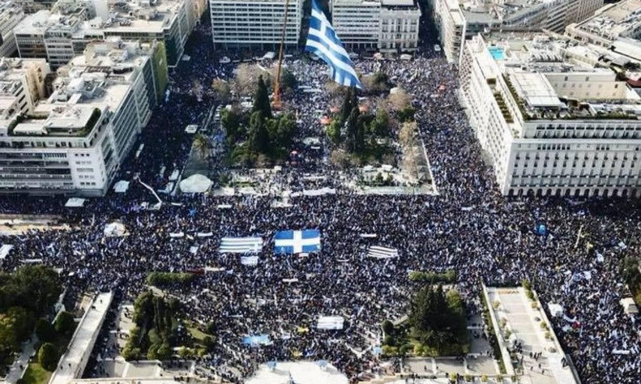 Συγκέντρωση για τη Μακεδονία στην πλατεία Συντάγματος το πρωί της Παρασκευής (15/6)