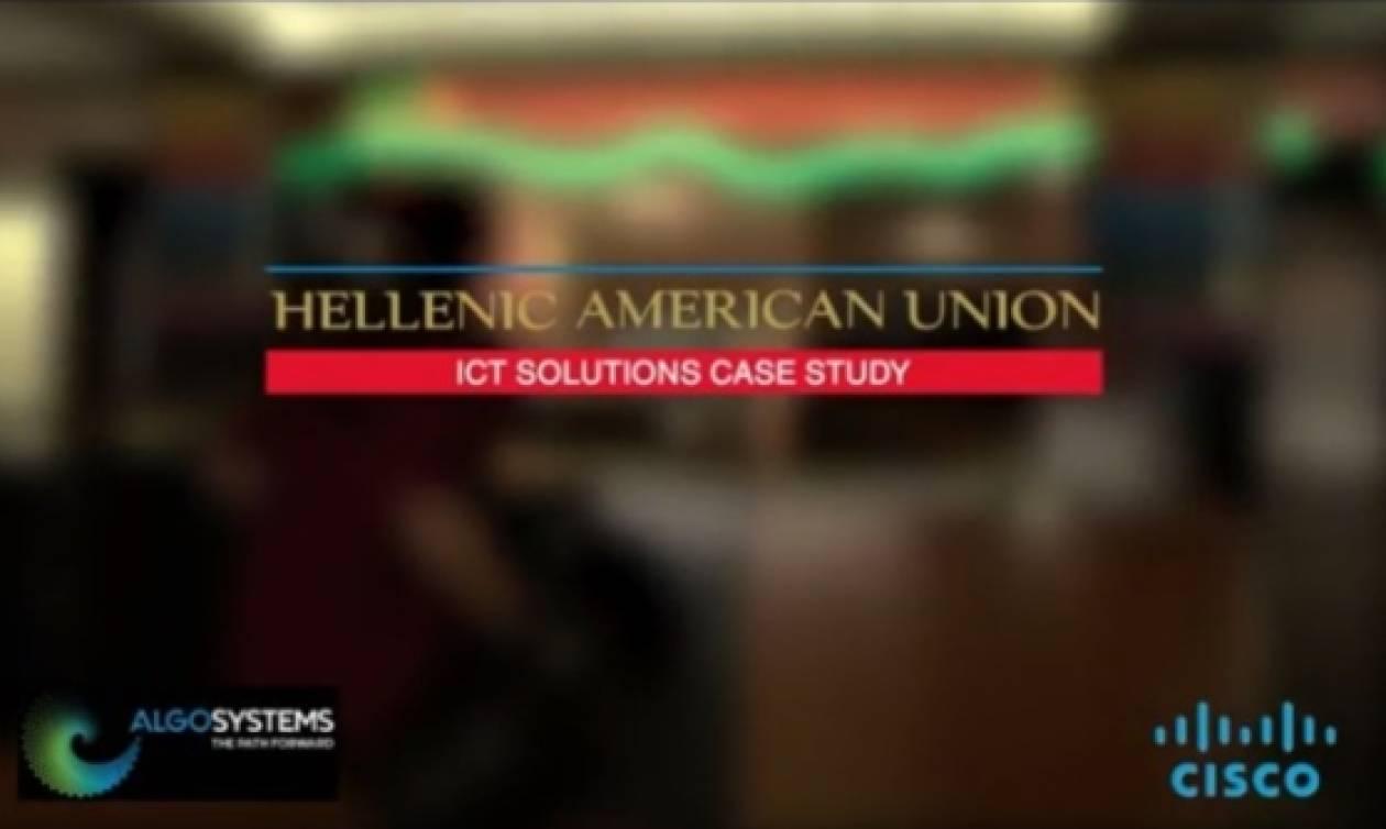 Πώς η αναβάθμιση των τεχνολογικών υποδομών βοηθά έναν εκπαιδευτικό οργανισμό