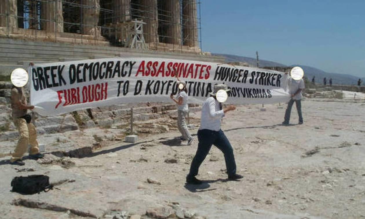 Βίντεο - ντοκουμέντο: Το «ντου» του Ρουβίκωνα στην Ακρόπολη και η ανάρτηση πανό για τον Κουφοντίνα