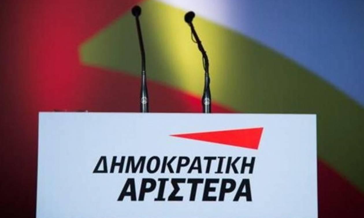 ΔΗΜΑΡ: Λύση στο Σκοπιανό και εκλογές