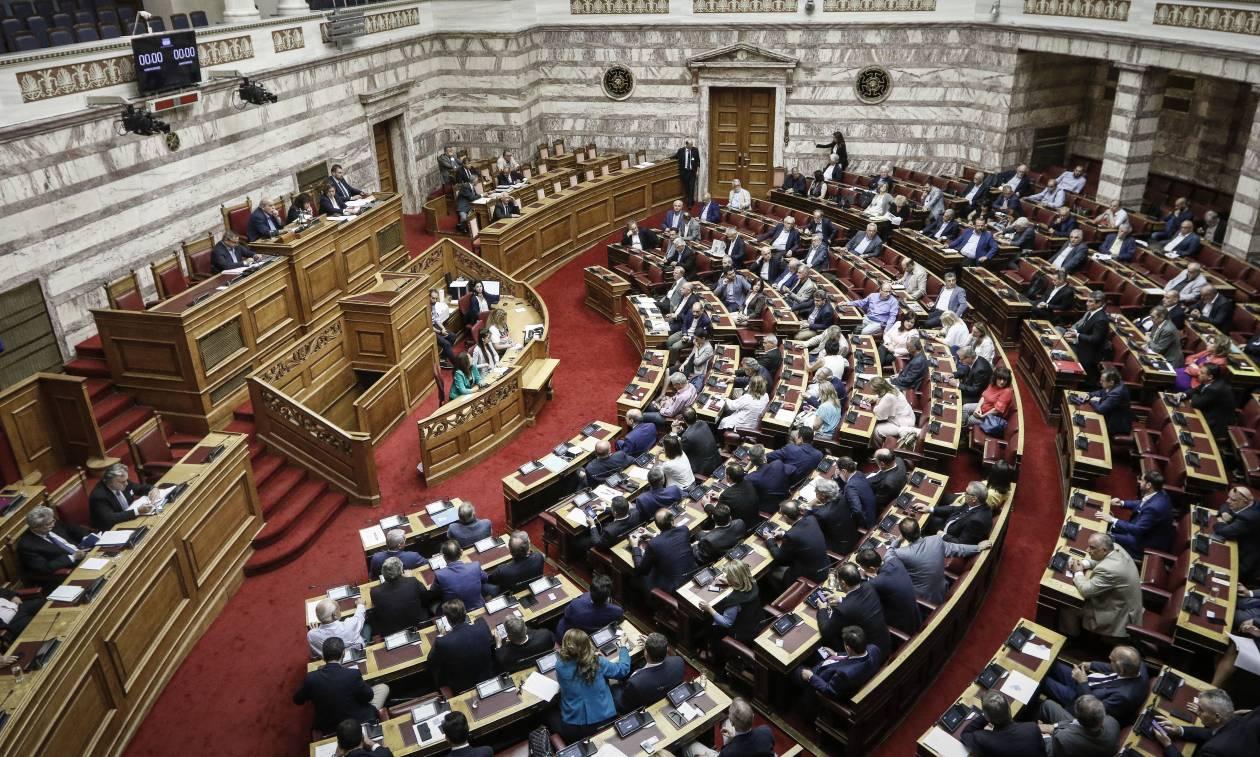 LIVE Βουλή: Η συζήτηση για την πρόταση μομφής της ΝΔ κατά της κυβέρνησης