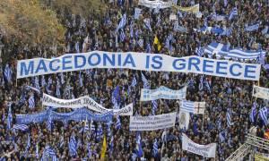 «Η Μακεδονία είναι ελληνική»: Λαϊκός ξεσηκωμός και μεγάλη διαμαρτυρία στο Σύνταγμα