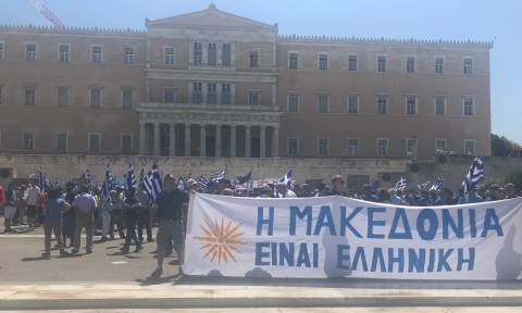Protest rally against Skopje name deal held in Syntagma Square, opposite parliament