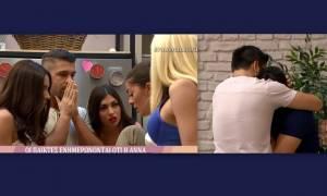 Power of love: Σοκαρισμένοι οι παίκτες με την ανακοίνωση της Άννας- Τα δάκρυα Παναγιώτη και Πάνου