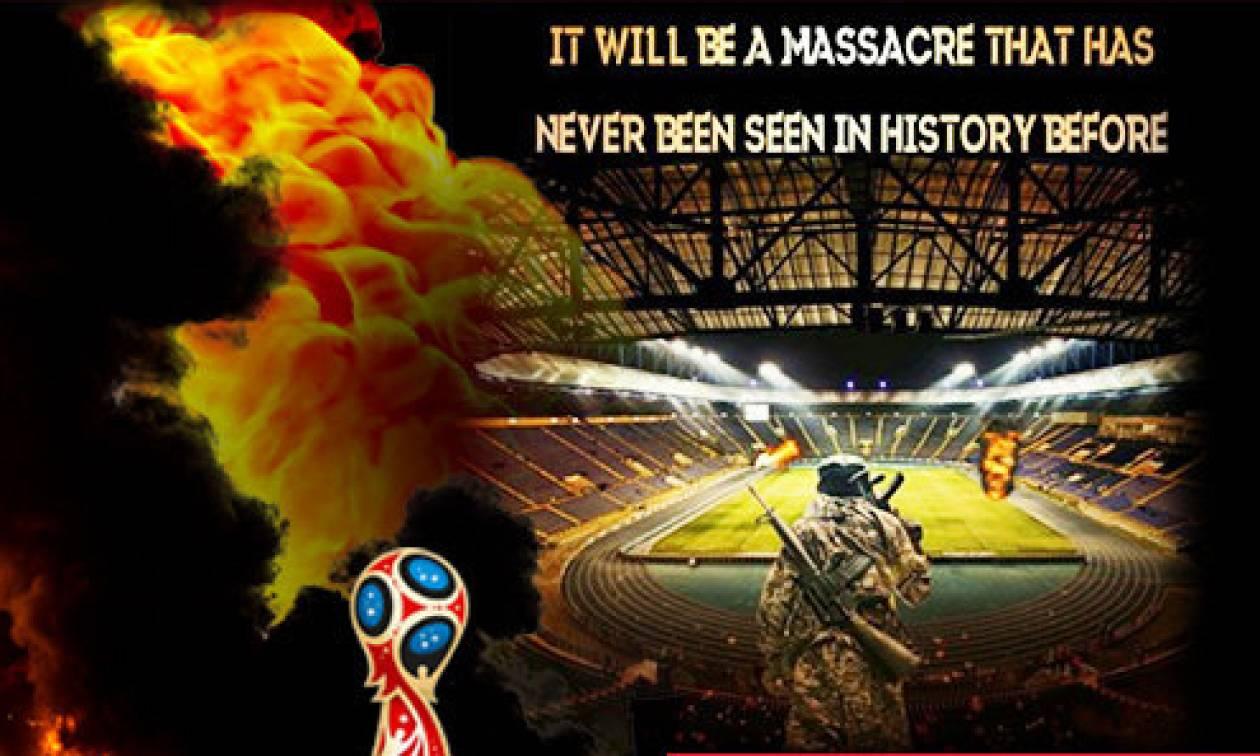 Παγκόσμιο κύπελλο ποδοσφαίρου 2018: Με αίμα απειλεί να βάψει το Μουντιάλ στη Ρωσία το ISIS (Pics)