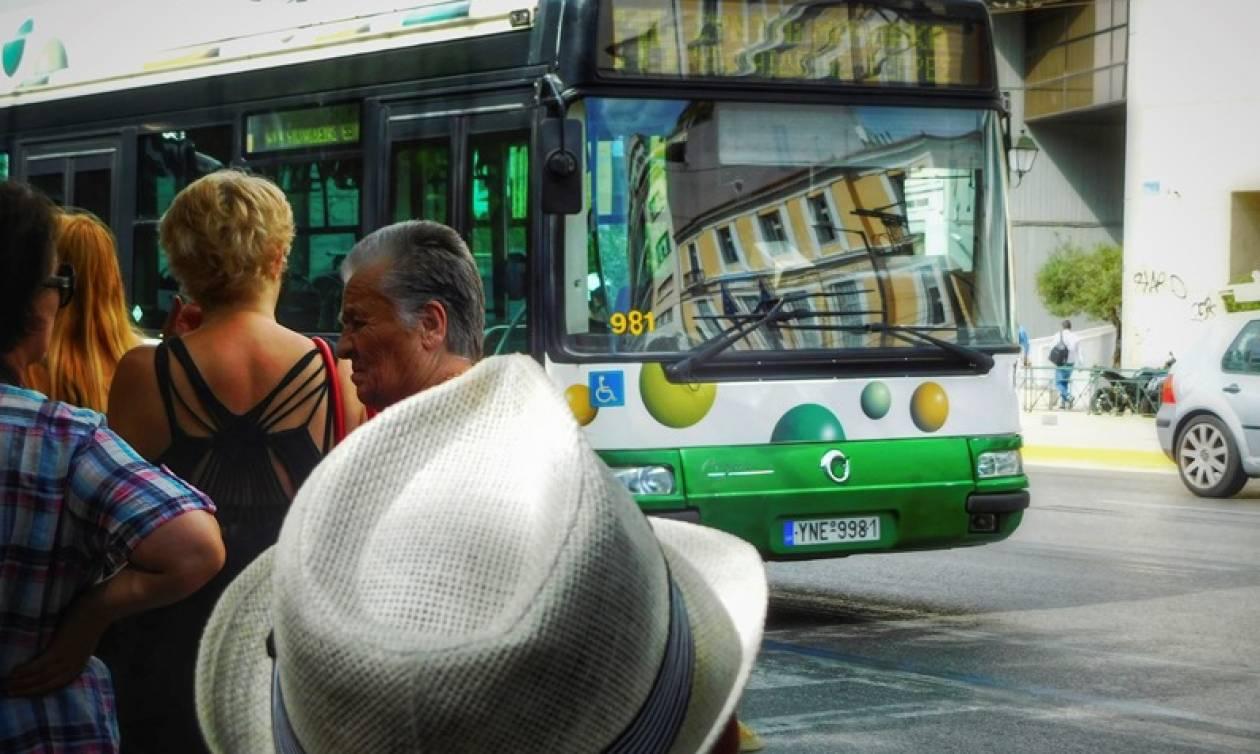 Προσοχή: Νέες στάσεις εργασίας στον ΟΑΣΑ - Πώς θα κινηθούν τα λεωφορεία την ερχόμενη εβδομάδα