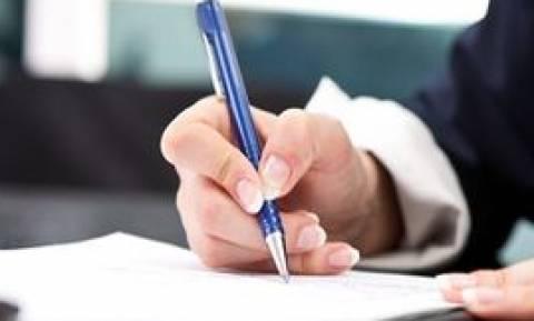 ΟΑΕΔ: Προσλήψεις στις ΕΠΑΣ - Τα κριτήρια των υποψηφίων