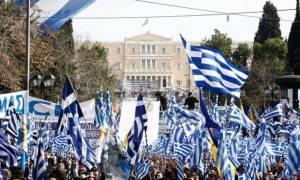 Δημοσκόπηση - βόμβα: Επτά στους δέκα Έλληνες λένε ΟΧΙ στη χρήση του όρου Μακεδονία για τα Σκόπια